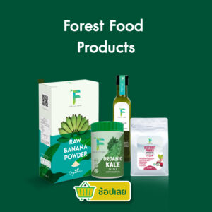 Forest Food Products